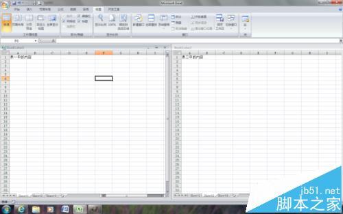 多合一!Excel多个工作表怎么显示在一个excel窗口?