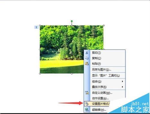 神奇的点击!PPT幻灯片怎设置点击同一位置出现不同的图片?