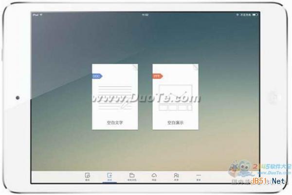 超级实用!iPad如何编辑Word文档 iPad快速创建并编辑Word文稿