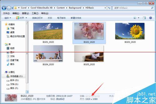 了解不?会声会影x8怎么导入不在软件界面中的高清图片?