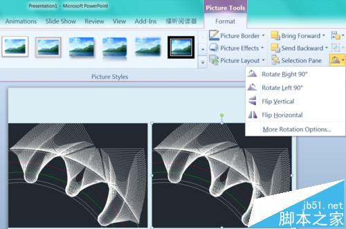 奇妙玄幻!Powerpoint中如何使图像镜像?