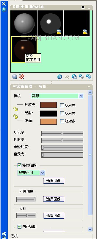 CAD渲染的几个基本要素