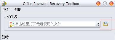 excel加密后忘记密码怎么办?附解决方法