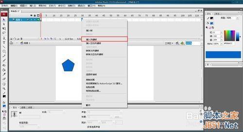 flash简单会动的移动版gif图片怎么做?