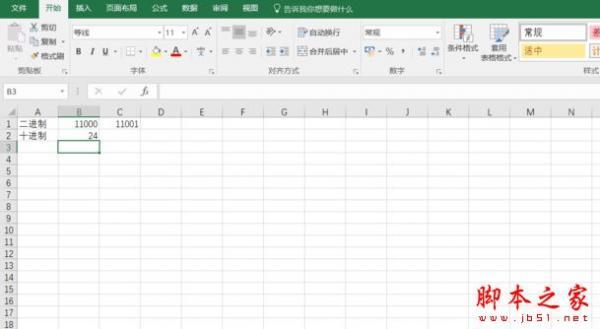 Excel中的BIN2DEC函数怎么用?学一学吧!