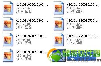 excel2003 ren命令批量处理修改文件名 你会吗?
