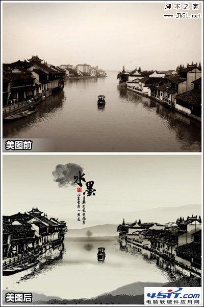 雅致!美图秀秀教你将实景照转成带有浓浓中国风味的水墨画