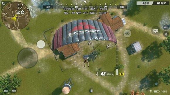 终结者2审判日跳伞地点哪里好?怎么看地图跳?