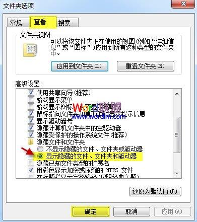 如何解决Excel表格中文件菜单和相关功能无法使用的问题呢?