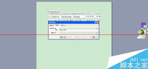 word文档中的乱码怎么用替换功能去除呢?