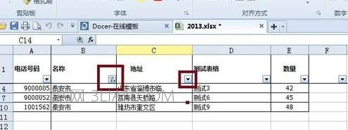 excel表格怎么筛选数据