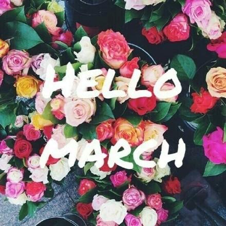 你好三月2018再见二月图片大全