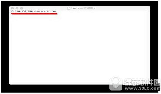 itunes无法验证服务器s.mzstatic的身份怎么办?有什么好办法?
