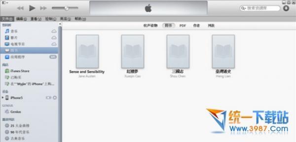 iPhone6怎么用itunes设置铃声?你知道吗?