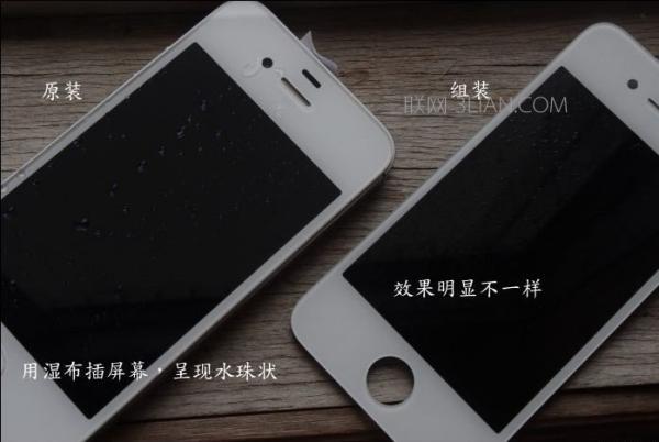 怎么看iphone是不是翻新机?附鉴别方法