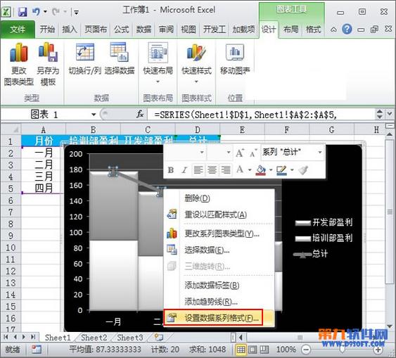 Excel教程如何绘制盈利分析图,了解一下!