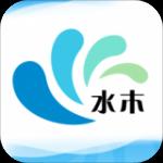 水木社区app