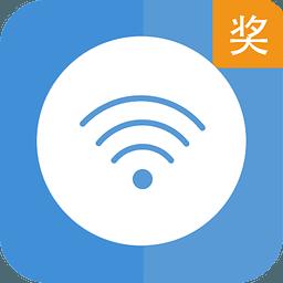 WiFi 连网神器