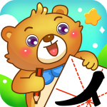 儿童游戏学汉字