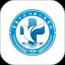 重庆市合川区人民医院