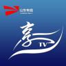 山东有线享TV