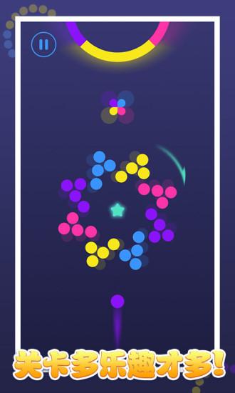 色彩极限冲刺软件截图4