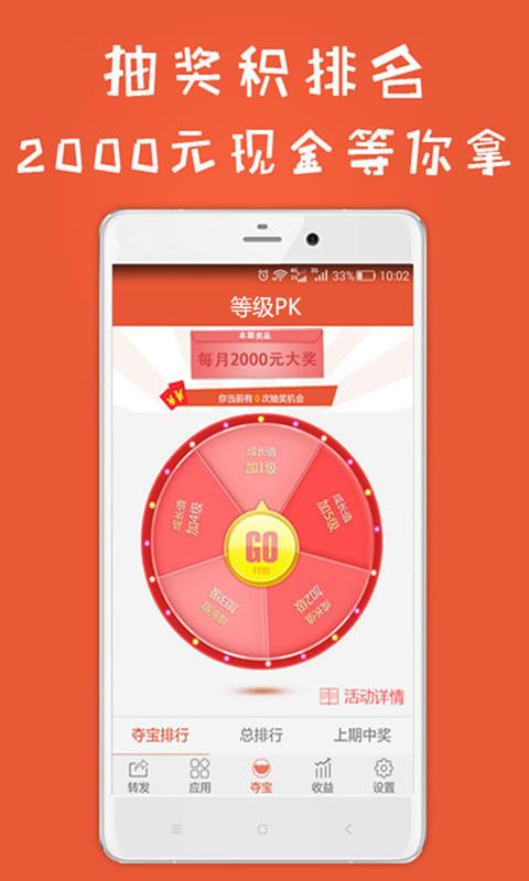 虾转客-手机赚钱,word2003下载安装,软件