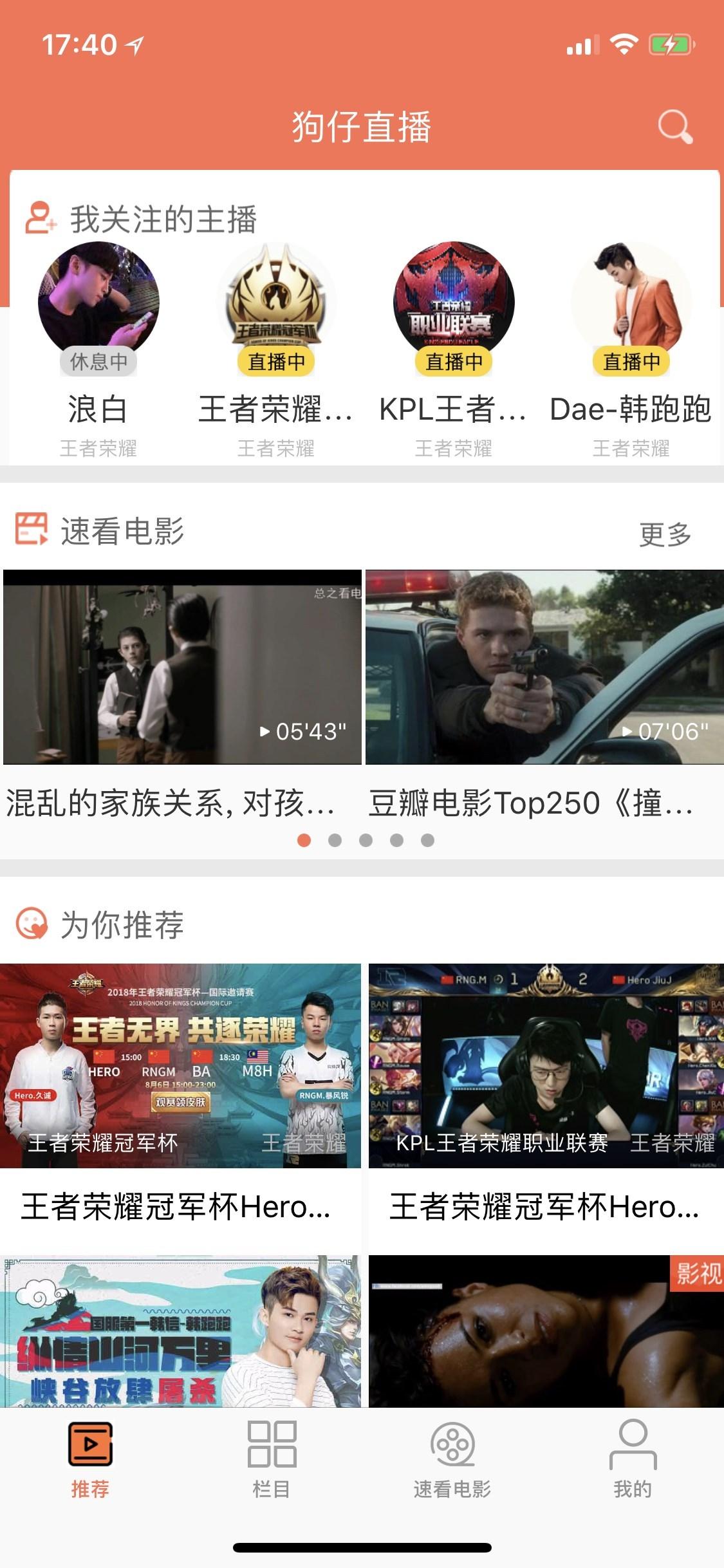 韩国r极限电影全集 2020韩国r极限电影在线观看 韩国r级限制级大尺度电影