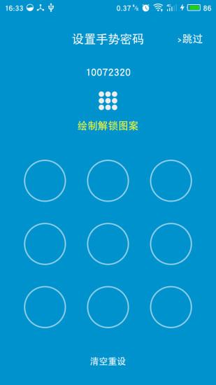 浙江电信云