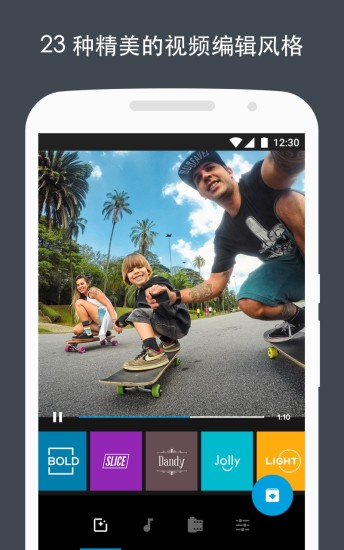 Quik — GoPro视频编辑器软件截图3