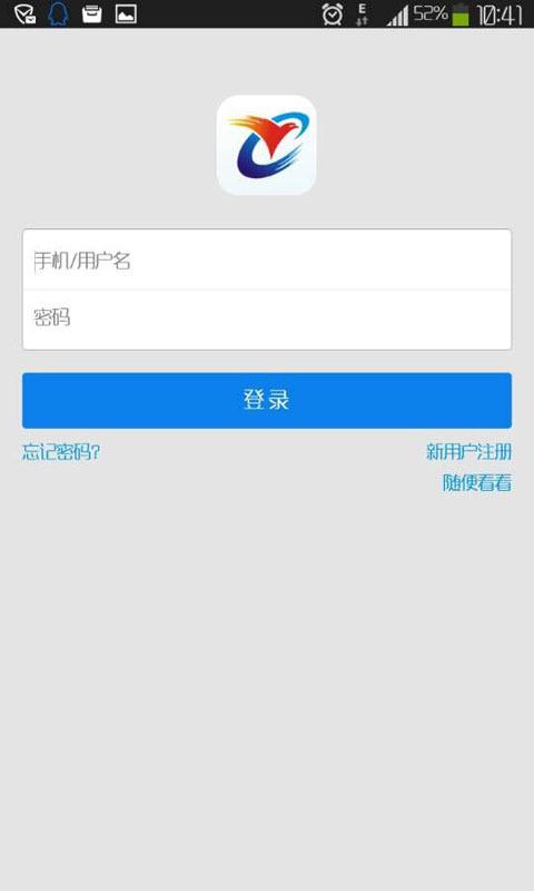 苍南新闻软件截图1